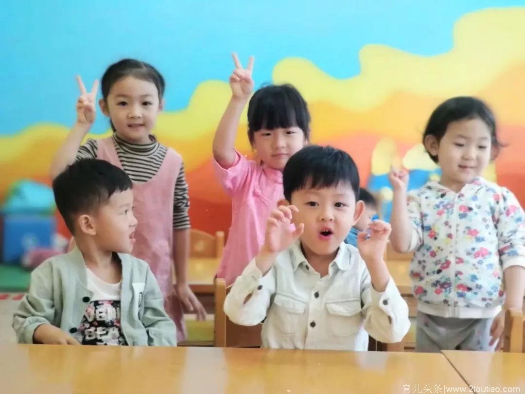 幼儿园最美园丁 - 育儿头条