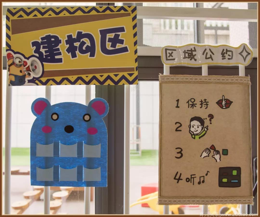 """【小班环创】最美小班主题环创 """"我上幼儿园啦"""" 孩子超喜欢!"""
